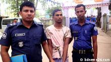 Bangladesch Attacke von Rohingya-Flüchtlinge