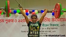 Caption: Mabia Akhter Simanta is a Bangladeshi weightlifter. Keywords: Mabia Akhter Simanta, Bangladesh, sports person Copyright: Khandakar Tarek
