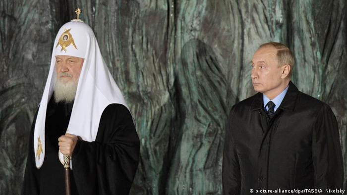 Патриарх Кирилл и президент РФ Владимир Путин на открытии памятника жертвам репрессий 30 октября