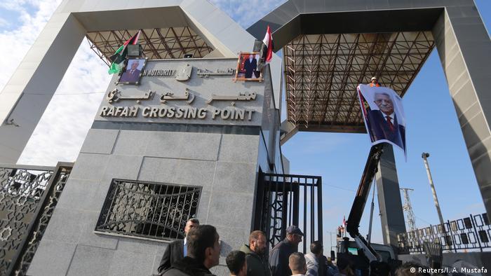 Granični prijelaz Pojasa Gaze i Egipta