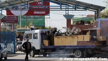 Gazastreifen Hamas Übergabe Grenzverwaltung an Palästinenserbehörde