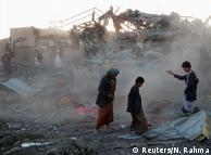 Після авіаудару в Сааді (архівне фото)