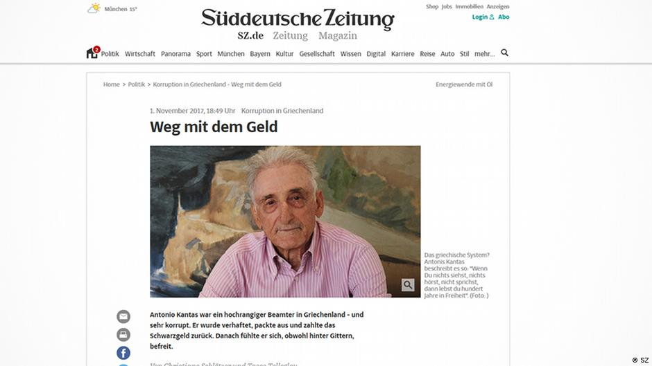 Screenshot sueddeutsche.de Korruption in Griechenland