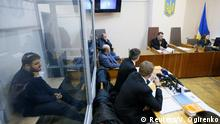 Ukraine Anklage gegen Alexander Awakow wegen Korruption