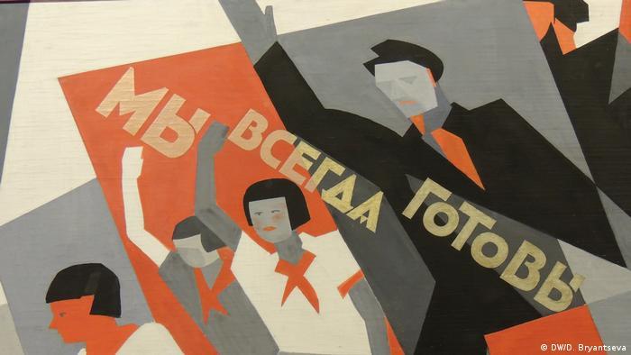 Рудольф Френц, Клятва. 1924 г. Проект плаката.