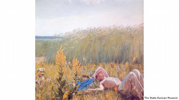 Аркадий Пластов, Юность (Отдых). 1954 г.
