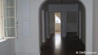 Вид пустой квартиры повышенной комфортности