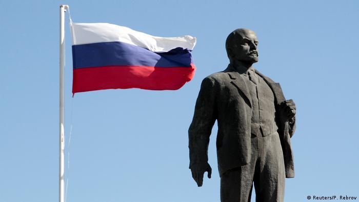 Памятник Ленину в Крыму