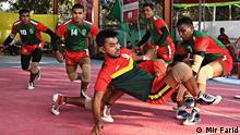 Bildergalerie Sport Fotos Bangladesch