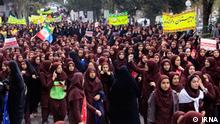 Iran Basij Demonstration in Teheran