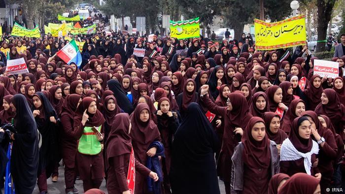 Демонстрация в поддержку Басиндж