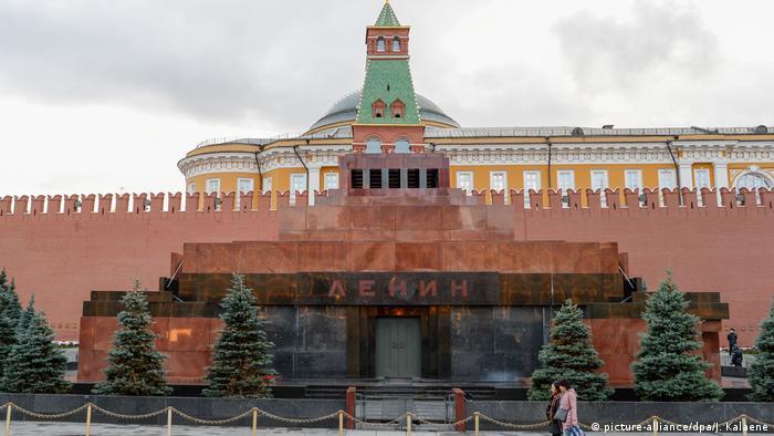 Russland Moskau - Lenin Mausoleum (picture-alliance/dpa/J. Kalaene)