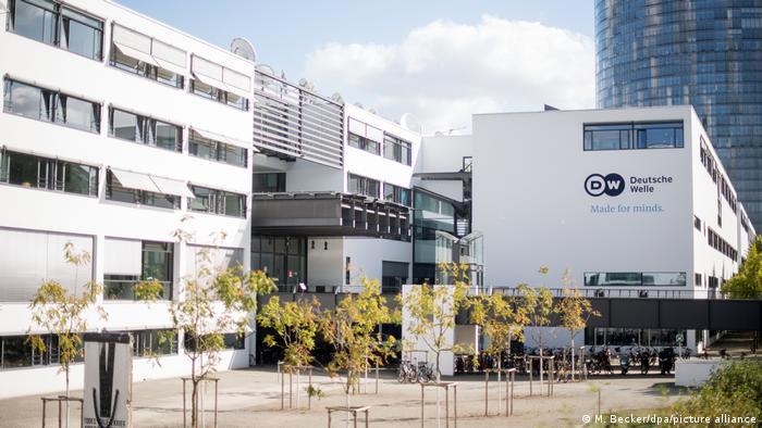 Здание Deutsche Welle в Бонне