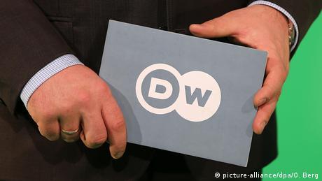 Семинар для ведущих входит в программу обучения журналистов на DW