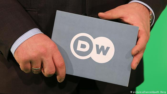 Deutsche Welle (picture-alliance/dpa/O. Berg)