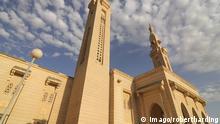 The central mosque of Nouakchott sponsored by Saudi Arabia, Nouakchott, Mauritania, Africa Copyright: MichaelxRunkel 816-41