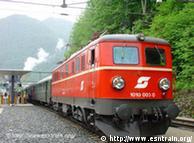 Treni ishte  shumë i gjatë, rreth 536 metra.