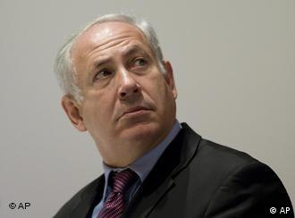 نخستوزیر اسراییل بنیامین ناتانیاهو