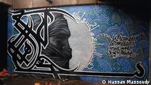 Hassan Massoudy Calligraphy