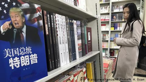 A book with the title 'American President Trump' in Beijing