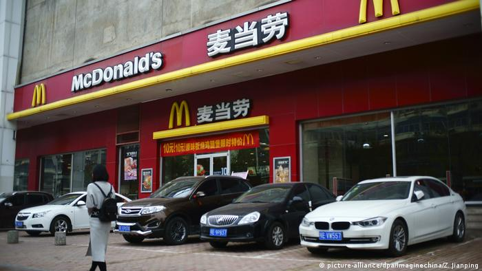 A McDonald's fastfood restaurant in China's Hubei province