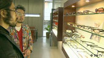 26.03.2009 DW-TV Im Focus brillen