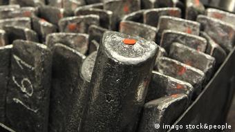 Кобальтовые слитки на заводе Норникель