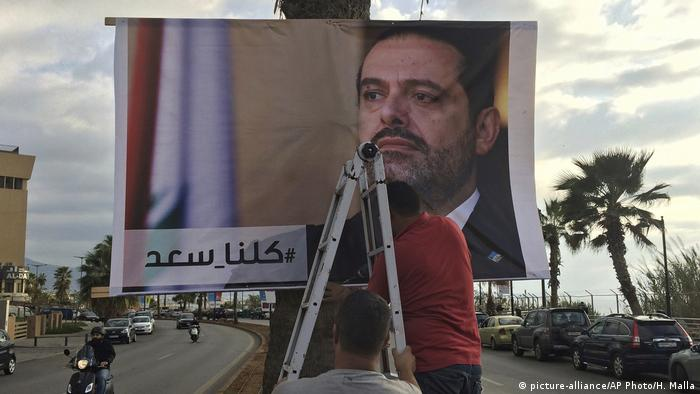 Libanon Plakat mit Saad Hariri (picture-alliance/AP Photo/H. Malla)