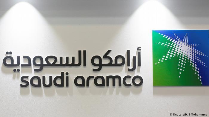 Saudi Aramco Logo