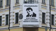 Roman Suschenko Banner Ukraine