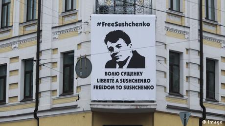 Справа Сущенка: Верховний суд РФ залишив вирок українському журналісту в силі