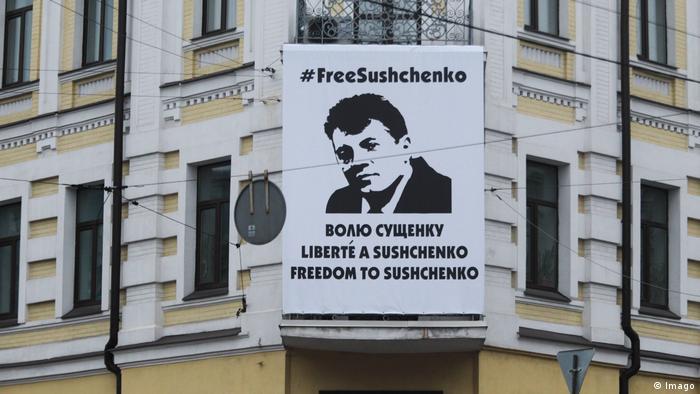 Баннер в поддержку Романа Сущенко в Киеве