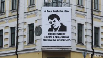 Плакат в Киеву в подддержку Романа Сущенко