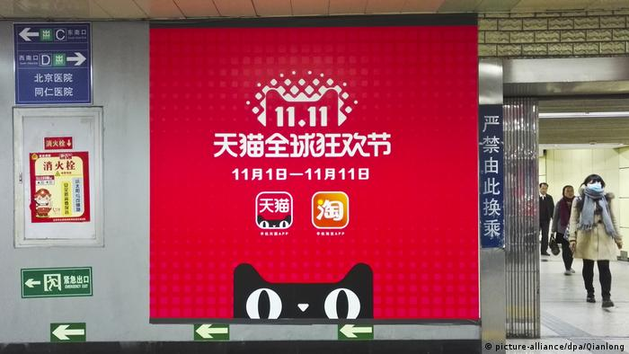 Singles Day China Shopping (picture-alliance/dpa/Qianlong)