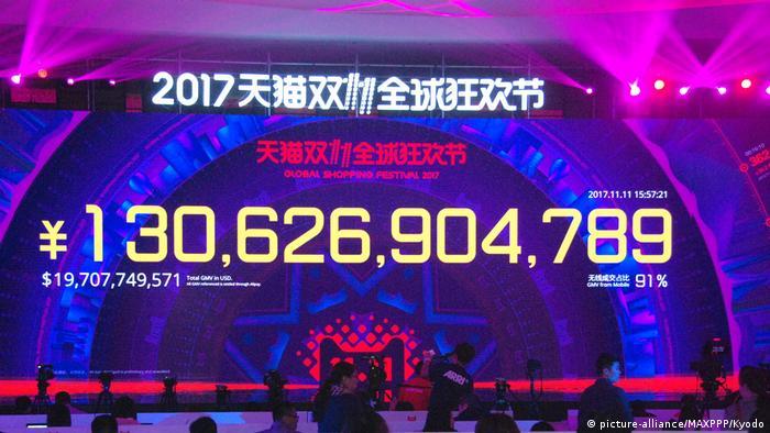 China | Alibabas Single's Day bricht Umsatzrekord (picture-alliance/MAXPPP/Kyodo)