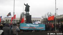 11.11.2017+++St. Pertersburg, Russland+++ Kundgebung in St. Petersburg für Bildung und Wissenschaft