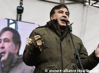 Михаил Саакашвили на митинге в Киеве, 12 ноября
