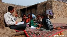 Iran | Nomadenschulen
