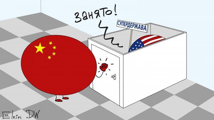 Китаю не терпится занять место сверхдержавы и потеснить США