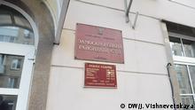 Beschreibung: Gerichtsgebäude in Moskau, in dem der Fall vom russischen Ex-Minister für wirtschaftliche Entwicklung Alexej Uljukajew behandelt wird. Uljukajew wurde am 14.11.2016 wegen Korruptionsvorwürfe verhaftet. Schlagworte: Alexej Uljukajew, Alexei Uliukajev, Korruption, Russland, Minister, Putin,Gericht Jahr/Ort: 13.11.17, Moskau