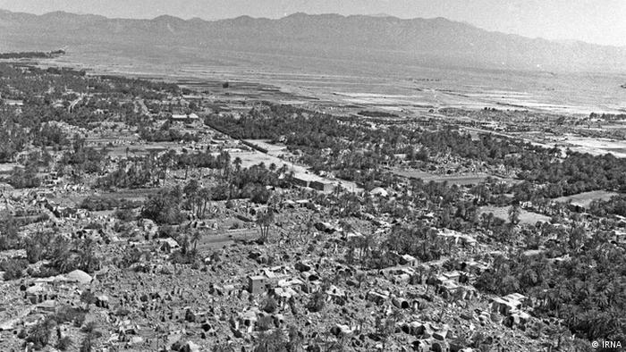 Iran Erdbeben in Tabas 1978 (IRNA)