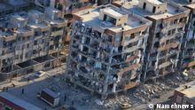 Iran Kermanshah Erdbeben