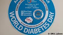 World Diabetes Day. Photo: Islamabad correspondent Ismat Jabeen.