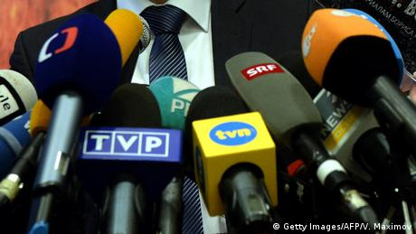 Symbol image for media/microphones (Getty Images/AFP/V. Maximov)