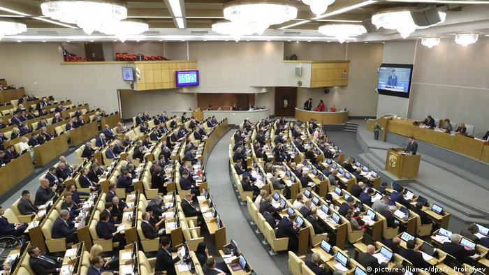 Russian Duma meeting in 2017 (picture-alliance/dpa/V. Prokofyev)