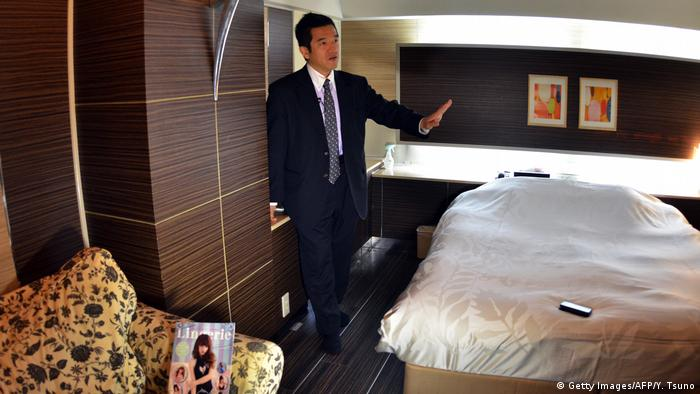 Japan Love Hotels (Getty Images/AFP/Y. Tsuno)