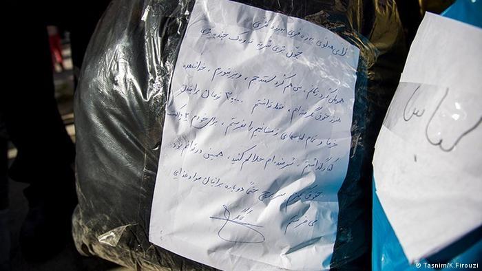 Spendenaktionen für die Erdbebenopfer in verschiedenen Städten Irans. (Tasnim/K.Firouzi)