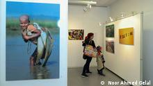 Ausstellung Bangladesh- Different Perspective