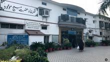Pakistan Wahlen Ahmadi