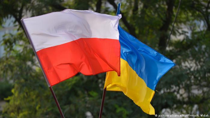 Польский и украинский флаги